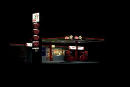 Petrol Stations - Star