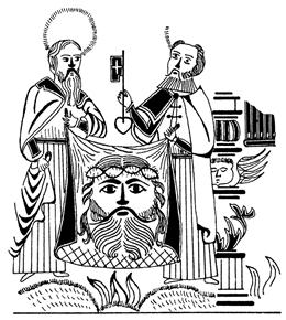 Bauchfries 091 religiöses Motiv